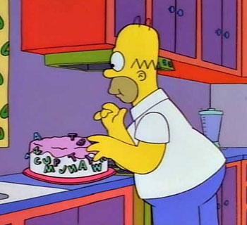 Awe Inspiring Special Cake To Ruin Cartoon Cuisine Cartoon Cuisine Funny Birthday Cards Online Sheoxdamsfinfo